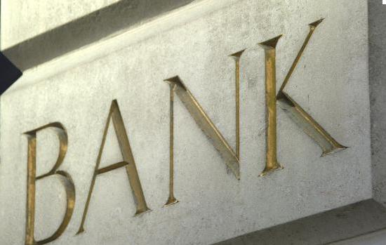 Bank Savings Rate